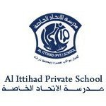 Susan Jackson Associates working again with Al Ittihad School