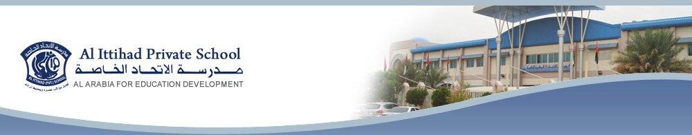 Al Ittihad Private School United Arab Emirates.