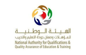 Susan Jackson Associates were invited to review schools for the Bahraini Government's Quality Assurance Authority for Education and Training.